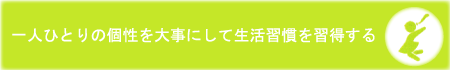 button_wish_sakaecho